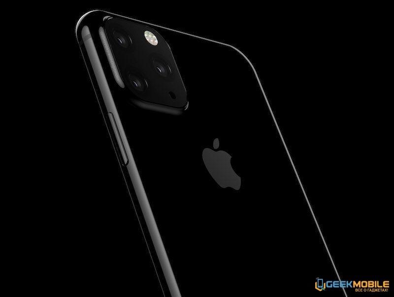 Что мы знаем об Iphone 2019?