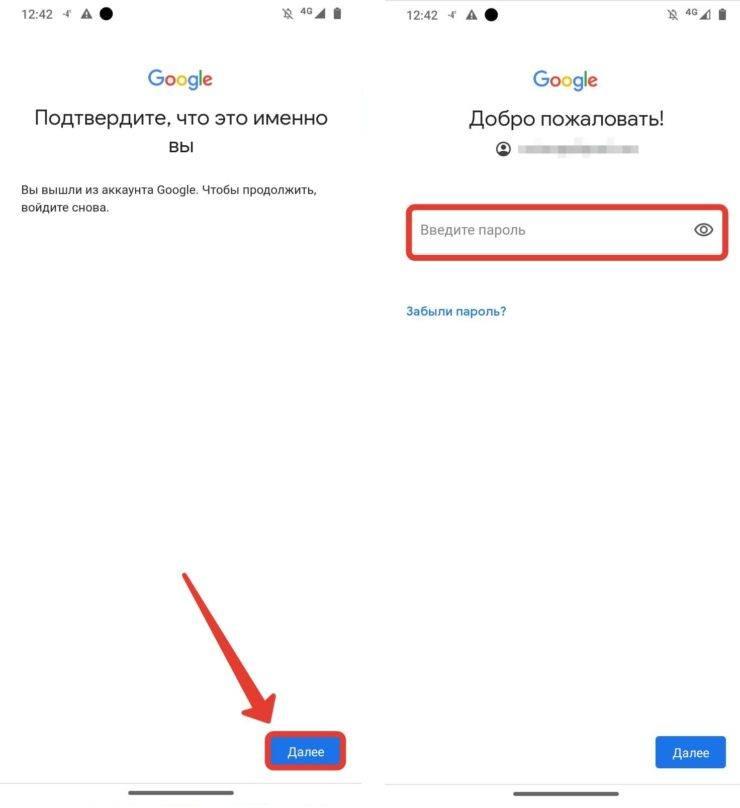 Как выйти из аккаунта Google для Android?