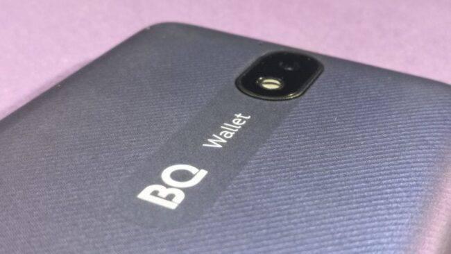 Обзор BQ Wallet 5045L: самый дешевый смартфон с NFC и LTE