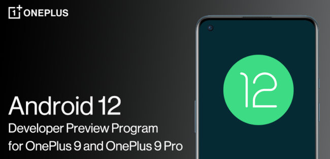 OnePlus «починила» OnePlus 9R после обновления и перевыпустила Android 12 Developer Preview для OnePlus 9 и 9 Pro