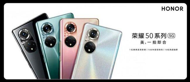 За неделю до анонса: Honor рассекретила внешний вид смартфона Honor 50 Pro