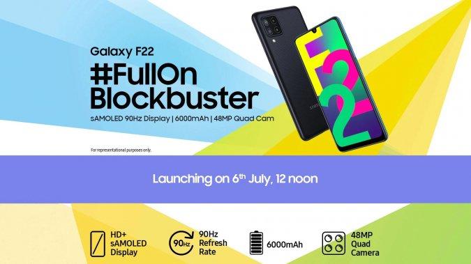 Новый смартфон Samsung Galaxy F22 представят 6 июля